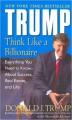 Think Like a Billinoaire