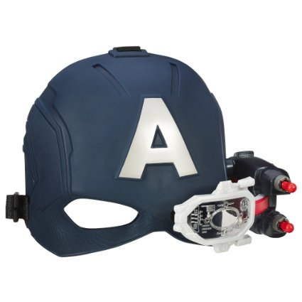 Captain America has a scope vision helmet (Photo via Amazon)