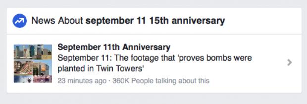 Screen capture from Facebook, September 9, 2016