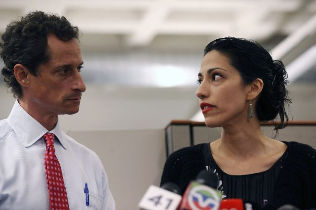 Huma Abedin, wife of Anthony Weiner, a leading candidate for New York City mayor, speaks during a press conference on July 23, 2013 in New York City. (Photo by John Moore/Getty Images)