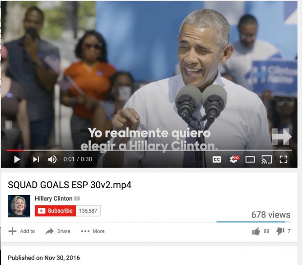 YouTube screenshot/ Hillary Clinton