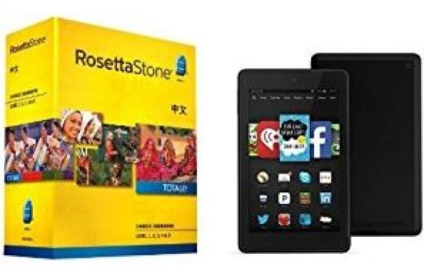 The list price on this bundle is $600, so the deal you're getting is 75 percent off (Photo via Amazon)