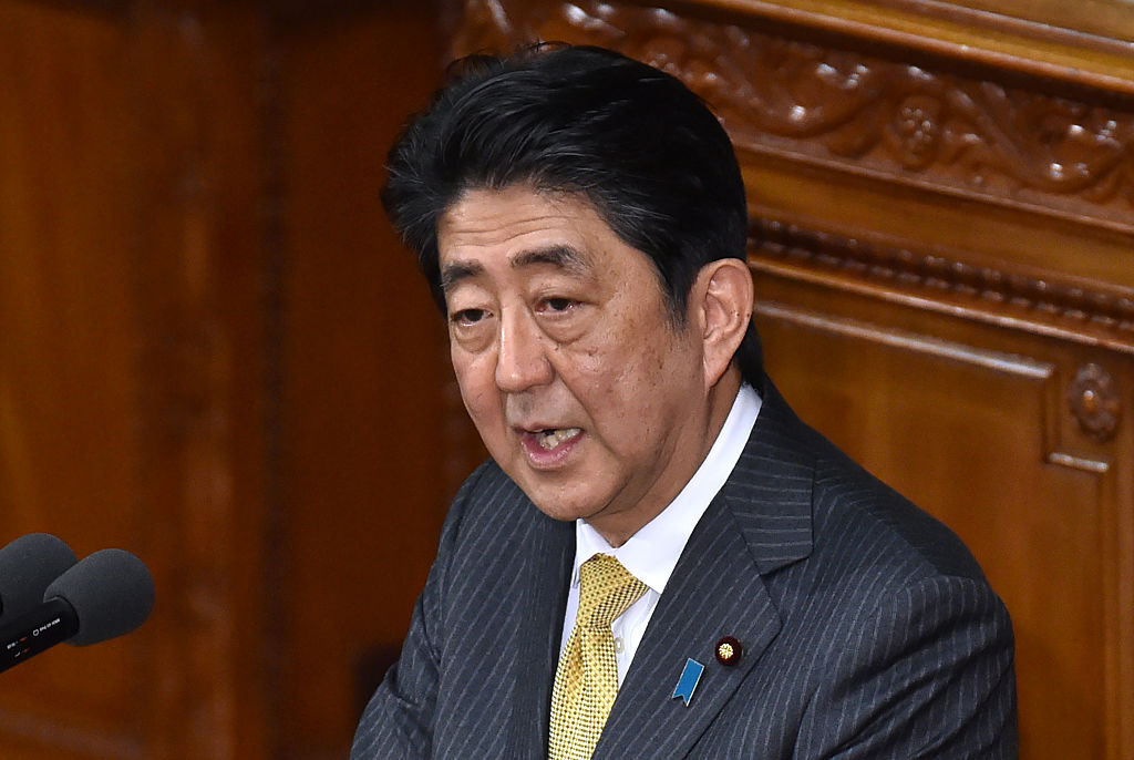 Shinzo Abe (Getty Images)