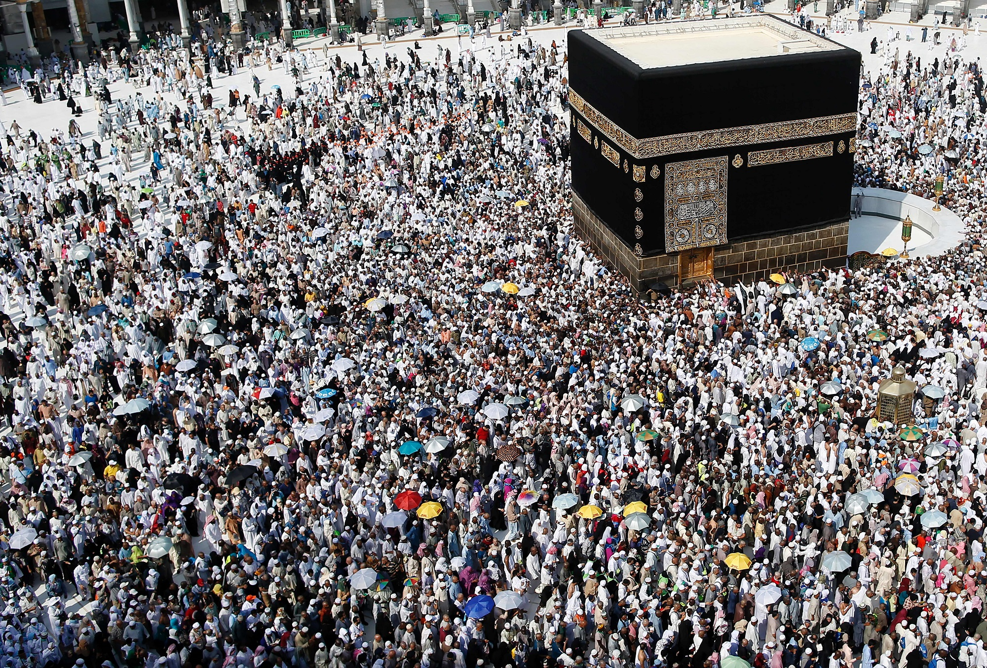 Saudi Arabia Hajj AFP Getty Images/AHMAD GHARABLI