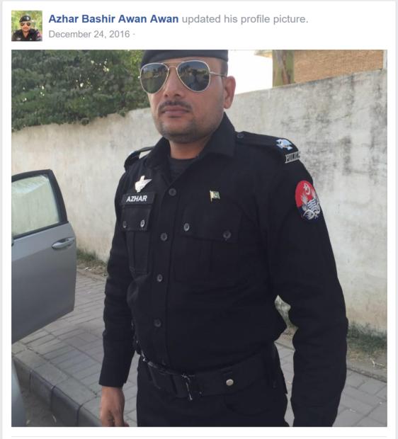 Azhar Awan. Facebook photo
