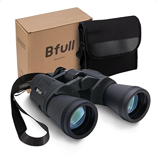 Normally $90, these binoculars are 60 percent off today (Photo via Amazon)