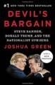 Devil's Bargain, $13.81 (Photo: Amazon)