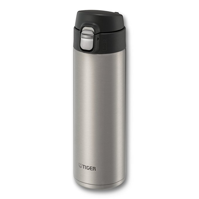 Normally $31, this travel mug is 59 percent off today (Photo via Amazon)